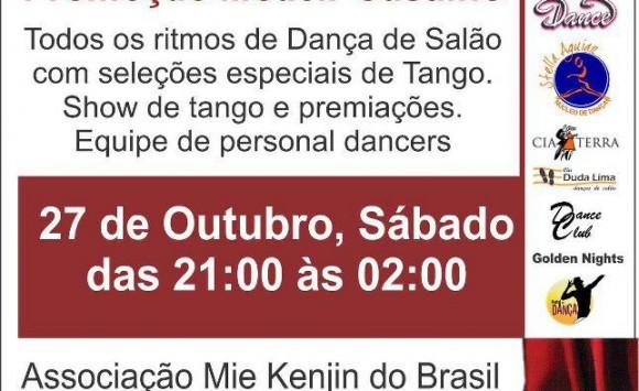 Baile de Lançamento do Planeta Dança